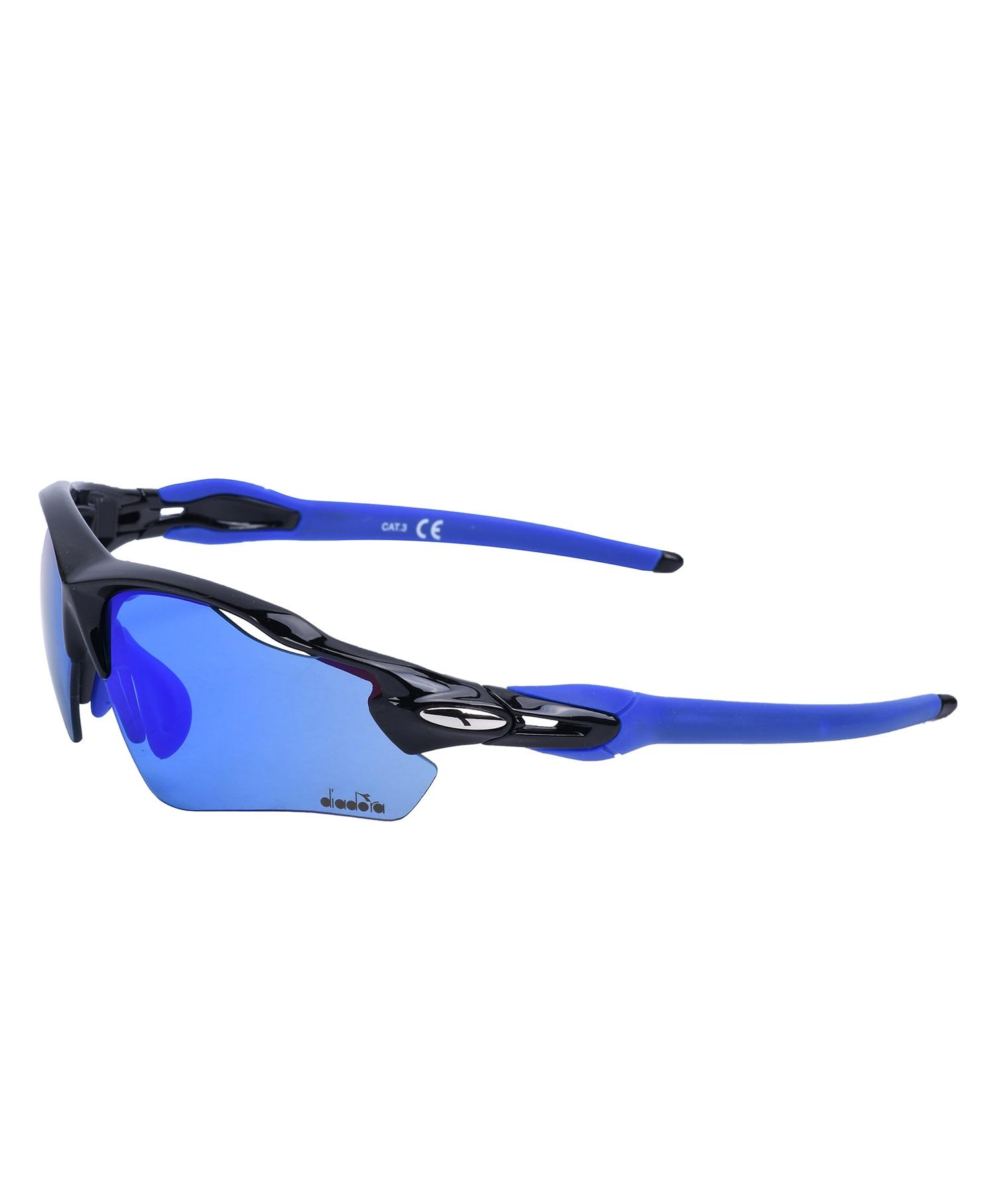 Diadora Multisportbrille